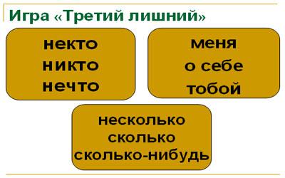 hello_html_m2590044b.jpg