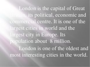 London is the capital of Great Britain, its political, economic and commerc
