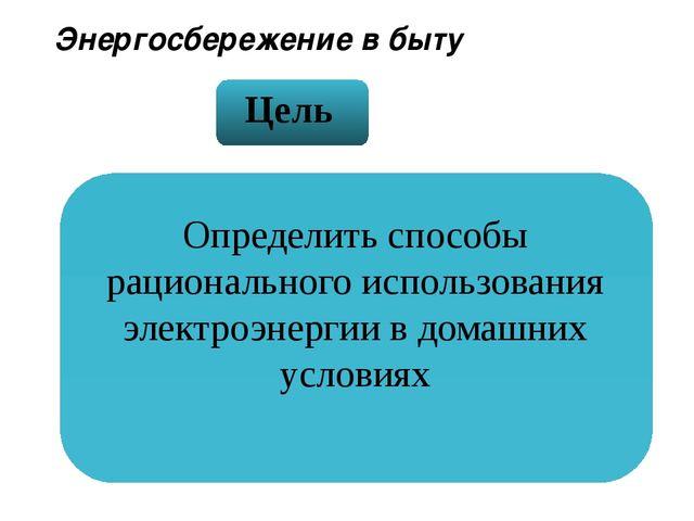 1 Сбор информации по данной теме 2 Сравнительный анализ 3 Мониторинг исследо...
