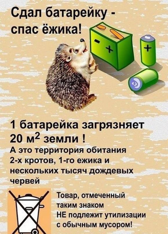 hello_html_2d6d77ef.jpg