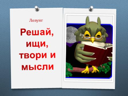 hello_html_m7766f5f2.png