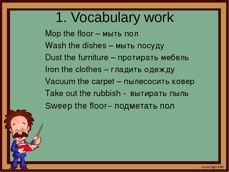 1. Vocabulary work Mop the floor – мыть пол Wash the dishes – мыть посуду Dus...