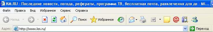 hello_html_m124d5000.jpg
