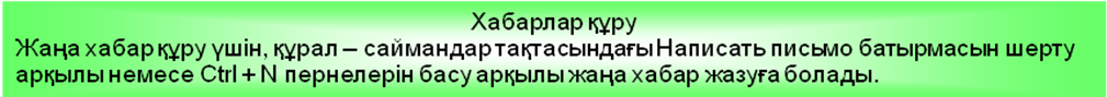 hello_html_m3d37299a.png