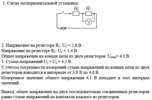hello_html_m2f1bde2b.jpg