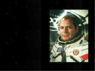 Герман Степанович Титов Г.Титов - второй человек, побывавший в космосе (6 авг