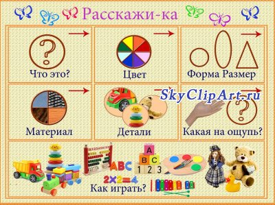 hello_html_m749f3809.jpg
