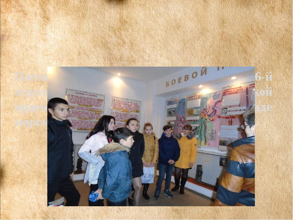 Посещение музея Боевой славы в 336-й отдельной гвардейской Белостокской орден...