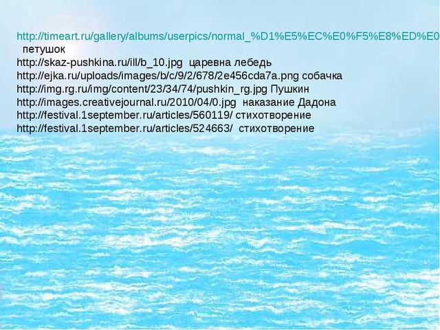 http://timeart.ru/gallery/albums/userpics/normal_%D1%E5%EC%E0%F5%E8%ED%E0%20%...