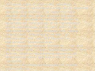 1979 жылы жарық көрген «Сенің махаббатың» жинағындағы «Сырласу немесе ақын әй