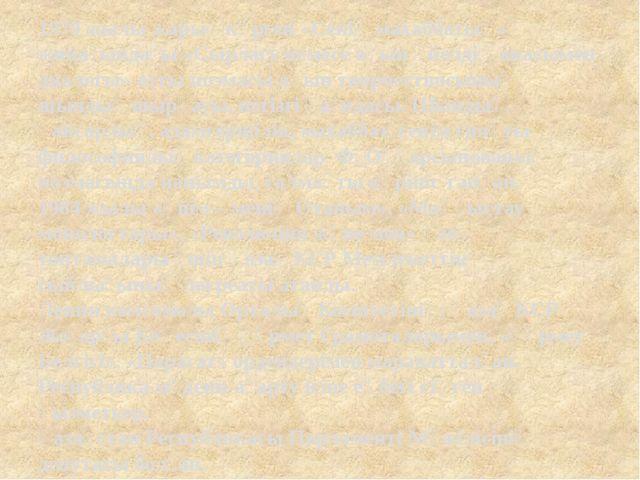 1979 жылы жарық көрген «Сенің махаббатың» жинағындағы «Сырласу немесе ақын әй...