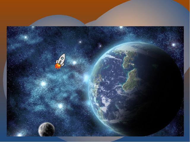 И вот ракета оказалась в открытом космосе! Вот что космонавты увидели в косм...
