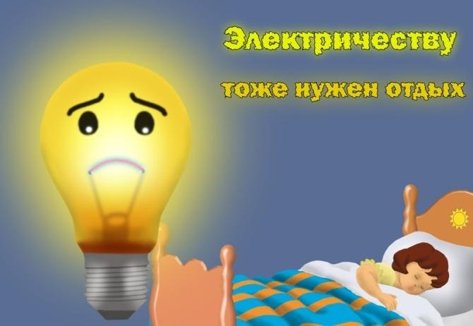 hello_html_6207cbbf.jpg
