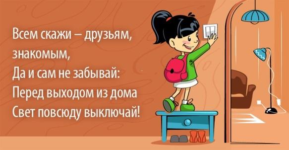 hello_html_cc40c12.jpg