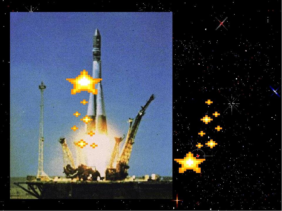 Ракета Восток - 1