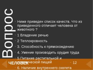 Как в России называется закон, посвященный семье? Как государство взаимодейст