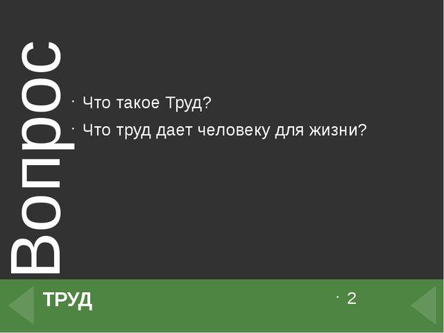 Найдите ошибки в описании герба. На гербе России изображен трехглавый ястреб....
