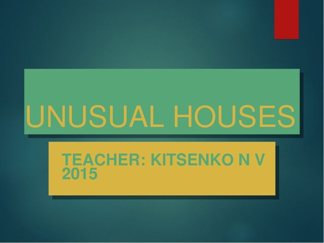 UNUSUAL HOUSES TEACHER: KITSENKO N V 2015