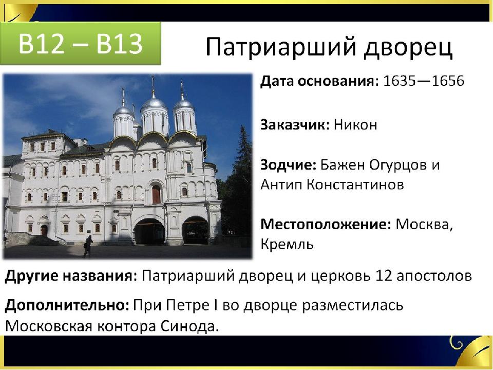 культура история россии с картинками