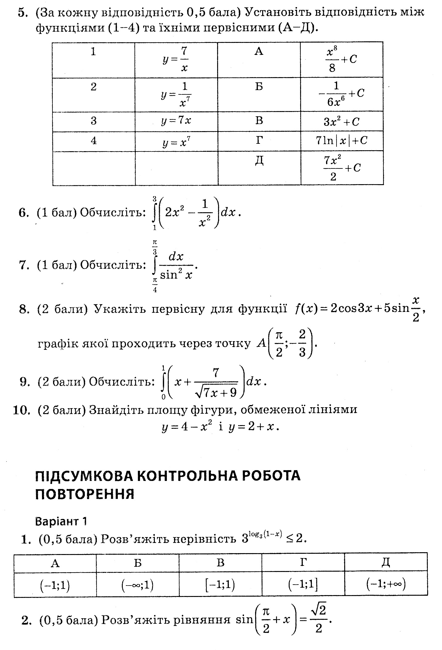 hello_html_m372a21d1.jpg