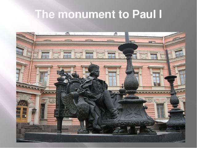 The monument to Paul I