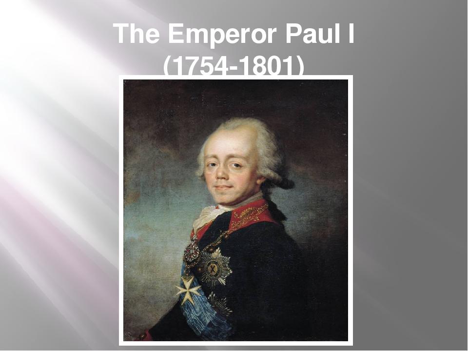 The Emperor Paul I (1754-1801)