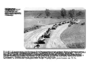 В 4.45 учебный линкор «Шлезвиг — Гольштейн» атаковал польский транзитный скла