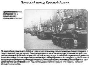 Во время очистки тыла РККА от остатков польских войск и вооружённых отрядов в