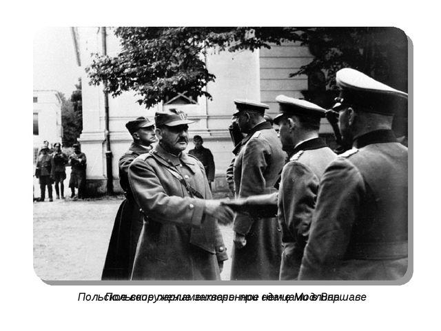 Польское вооружение захваченное немцами в Варшаве Польские парламентеры при с...