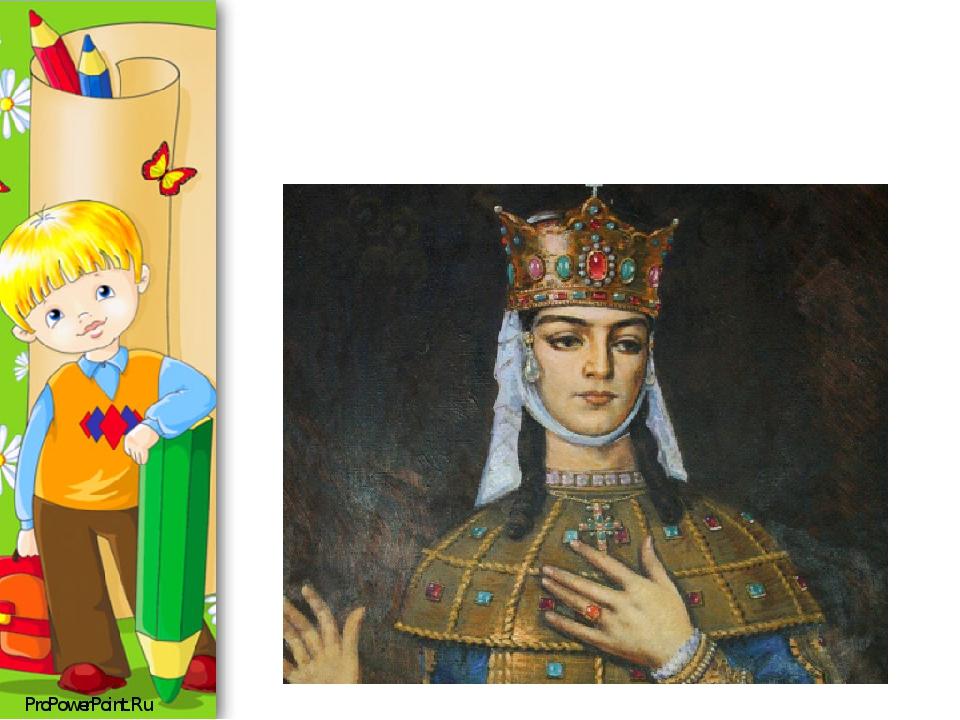Царица Математика ProPowerPoint.Ru