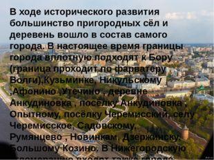 В ходе исторического развития большинство пригородных сёл и деревень вошло в