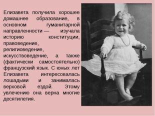 Елизавета получила хорошее домашнее образование, в основном гуманитарной напр