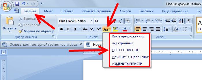 hello_html_1ca5f69c.jpg