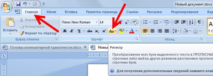 hello_html_m1f7fcc69.jpg