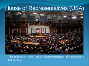 House of Representatives (USA) The main task of the House of Representatives