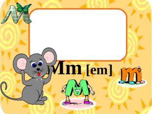 Mm [em]