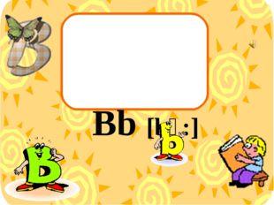 Bb [bɪ:]