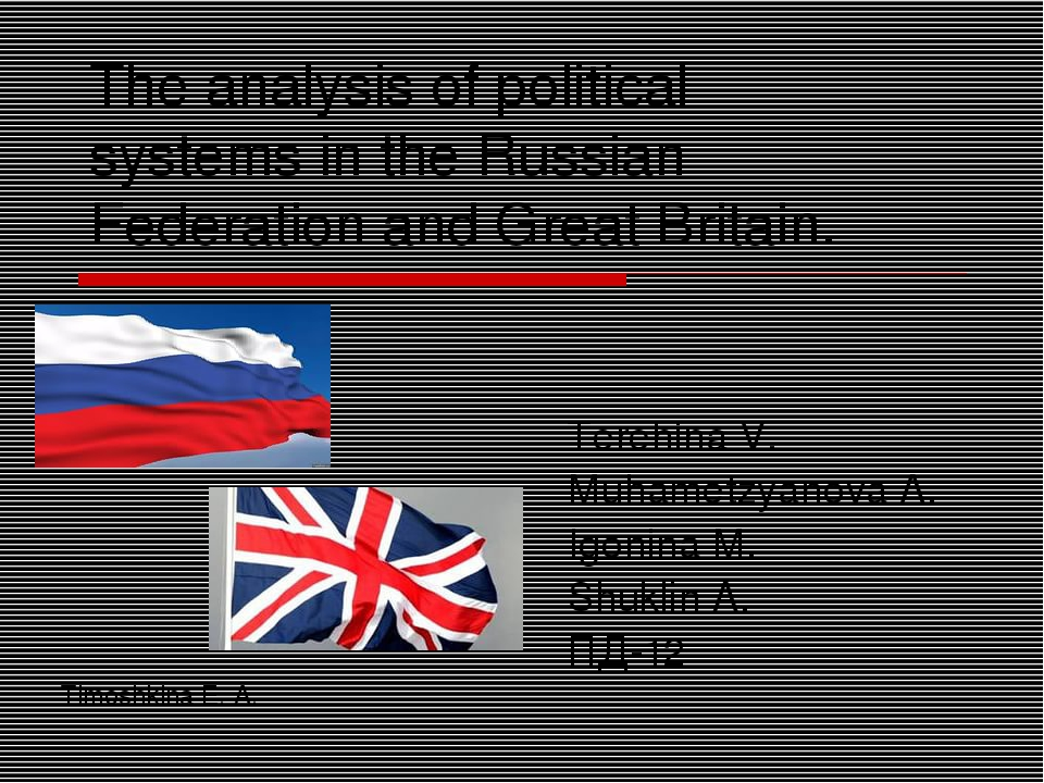 The analysis of political systems in the Russian Federation and Great Britain...