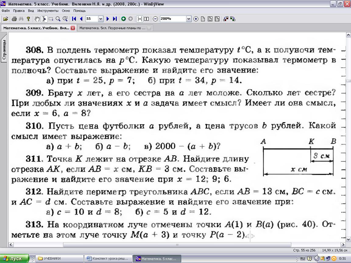 hello_html_950adb2.png
