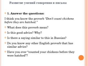 """1. Answer the questions: I think you know the proverb""""Don't count chickens b"""