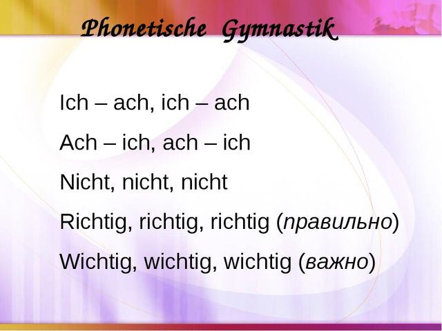 Phonetische Gymnastik Ich – ach, ich – ach Ach – ich, ach – ich Nicht, nicht,...