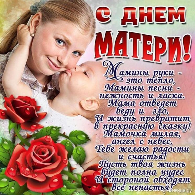 https://ds03.infourok.ru/uploads/ex/03b6/0005e39d-f3441fe5/hello_html_m2d7ddea7.jpg