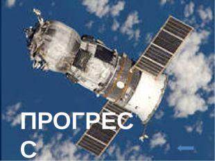 Кто является автором гелиоцентрической системы мира? Николай Коперник – польс