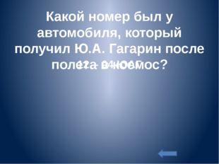 Кто из русских ученых доказал наличие атмосферы на планете Венера? Михаил Ва