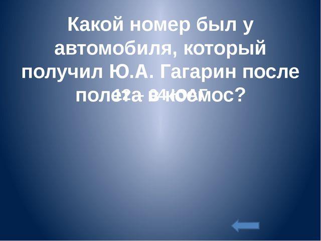 Кто из русских ученых доказал наличие атмосферы на планете Венера? Михаил Ва...