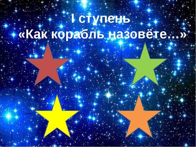 Главная звезда Солнечной системы Солнце