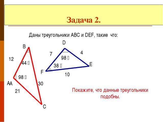 hello_html_11ea1c7e.jpg