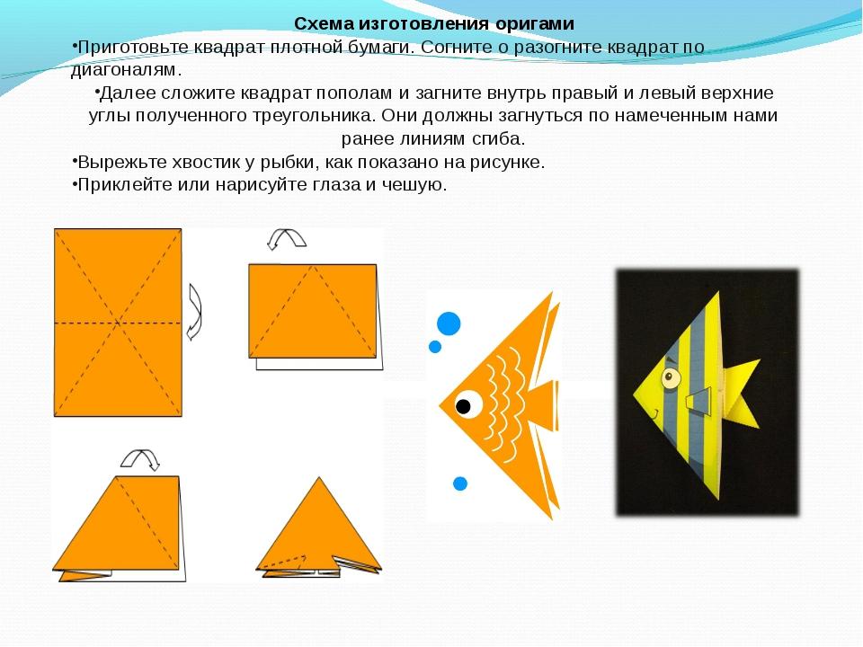 hello_html_m5de126f6.jpg