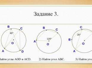 Домашнее задание. § 70 – 71, стр. 169 – 173. Выучить определения, теорему и с
