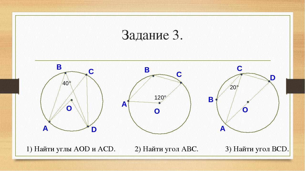 Домашнее задание. § 70 – 71, стр. 169 – 173. Выучить определения, теорему и с...